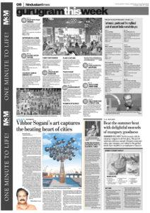 Hindustan Times- Gurugram